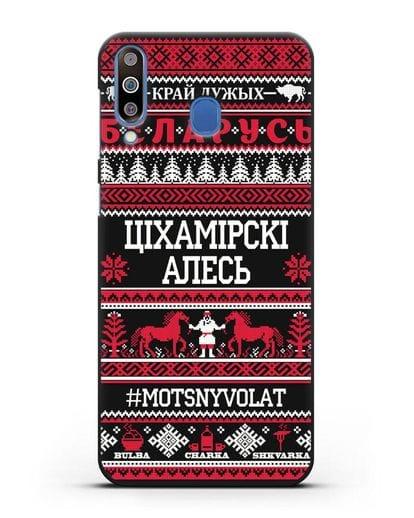 Именной чехол Мужской с орнаментом и надписью на белорусском языке силикон черный для Samsung Galaxy M30 [SM-M305F]
