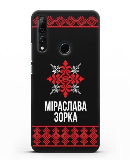 Именной чехол для девушки с белорусским орнаментом и надписью силикон черный для Honor 9X