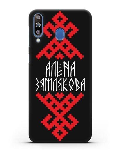 Именной чехол с женским символом с именем, фамилией силикон черный для Samsung Galaxy M30 [SM-M305F]