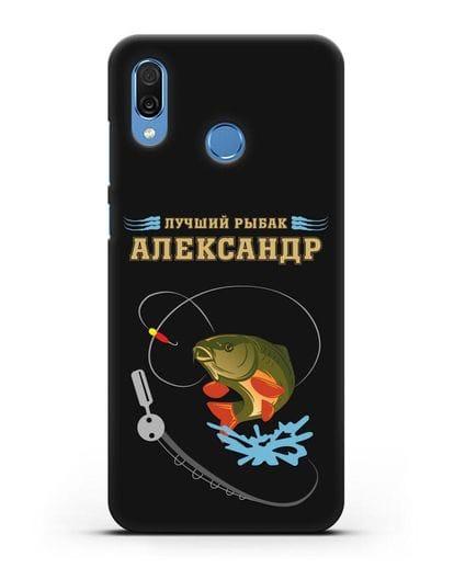 Именной чехол с надписью Лучший рыбак с изображением удочки и карпа силикон черный для Honor Play