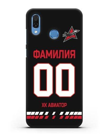 Чехол ХК Авиатор с фамилией и номером (сезон 2019-2020) черная форма силикон черный для Honor Play