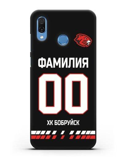 Чехол ХК Бобруйск с фамилией и номером (сезон 2019-2020) черная форма силикон черный для Honor Play
