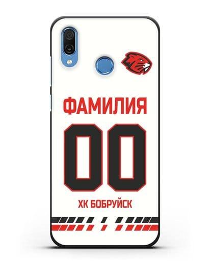 Чехол ХК Бобруйск с фамилией и номером (сезон 2019-2020) белая форма силикон черный для Honor Play