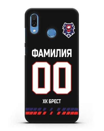 Чехол ХК Брест с фамилией и номером (сезон 2019-2020) черная форма силикон черный для Honor Play