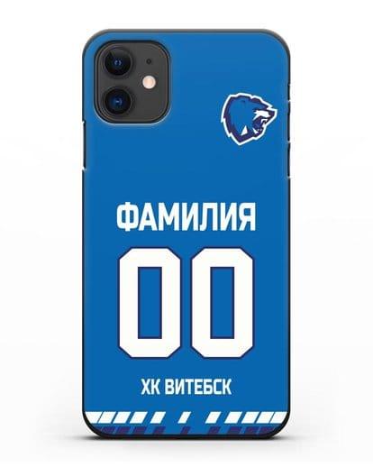 Чехол ХК Витебск с фамилией и номером (сезон 2019-2020) синяя форма силикон черный для iPhone 11