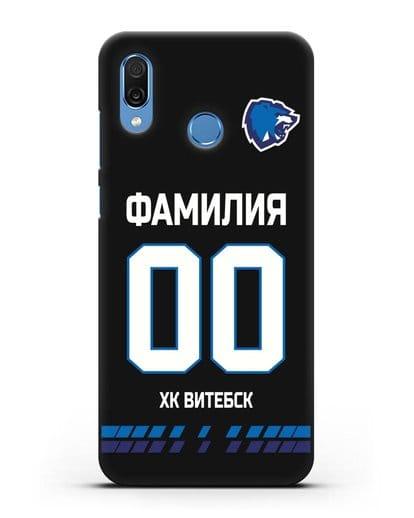 Чехол ХК Витебск с фамилией и номером (сезон 2019-2020) черная форма силикон черный для Honor Play