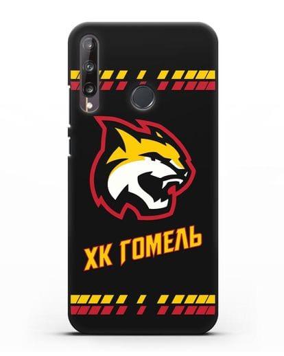 Чеxол с логотипом ХК Гомель силикон черный для Huawei P40 lite E