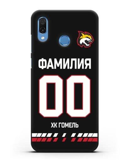 Чехол ХК Гомель с фамилией и номером (сезон 2019-2020) черная форма силикон черный для Honor Play