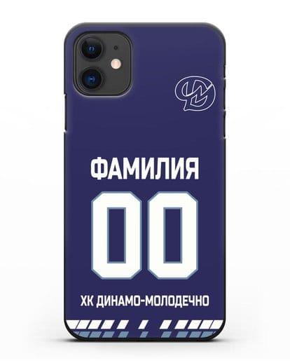 Чехол ХК Динамо-Молодечно с фамилией и номером (сезон 2019-2020) синяя форма силикон черный для iPhone 11