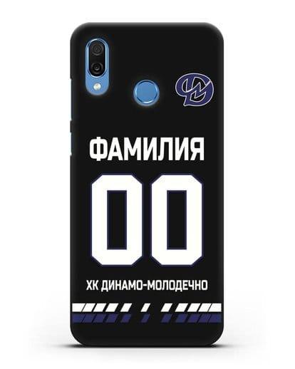 Чехол ХК Динамо-Молодечно с фамилией и номером (сезон 2019-2020) черная форма силикон черный для Honor Play