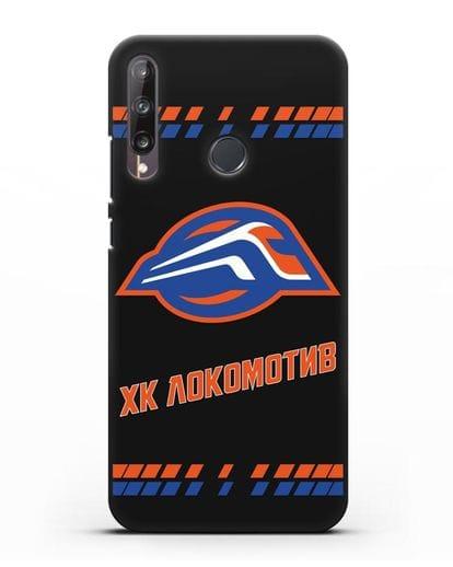 Чеxол с логотипом ХК Локомотив-Орша силикон черный для Huawei P40 lite E