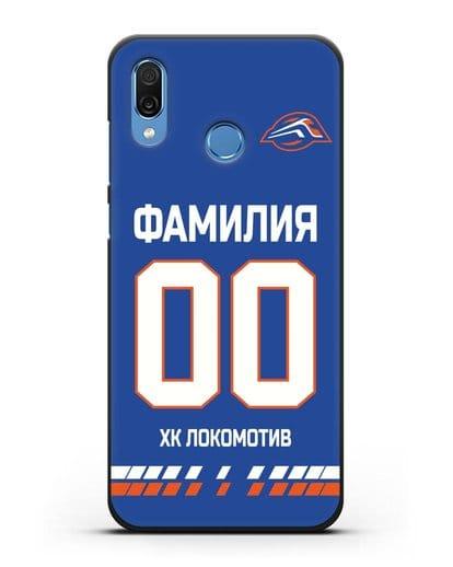 Чехол ХК Локомотив-Орша с фамилией и номером (сезон 2019-2020) синяя форма силикон черный для Honor Play