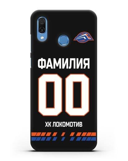 Чехол ХК Локомотив-Орша с фамилией и номером (сезон 2019-2020) черная форма силикон черный для Honor Play