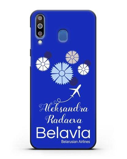 Именной чехол с корпоративной символикой Белавиа силикон черный для Samsung Galaxy M30 [SM-M305F]