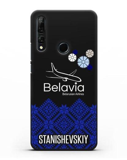 Именной чехол с белорусским орнаментом и символикой Белавиа силикон черный для Honor 9X