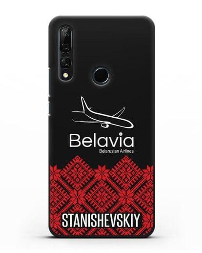 Чехол с именем, фамилией с белорусским орнаментом и символикой Белавиа силикон черный для Honor 9X