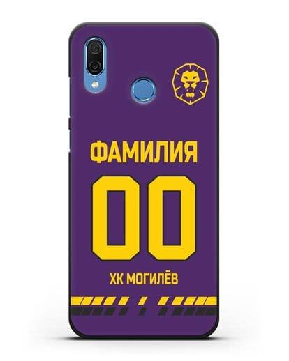 Чехол ХК Могилев с фамилией и номером (сезон 2019-2020) фиолетовая форма силикон черный для Honor Play