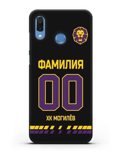 Чехол ХК Могилев с фамилией и номером (сезон 2019-2020) черная форма силикон черный для Honor Play