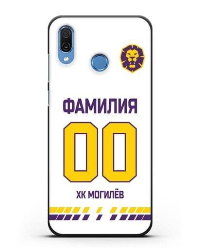 Чехол ХК Могилев с фамилией и номером (сезон 2019-2020) белая форма силикон черный для Honor Play