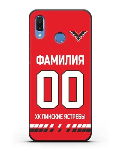Чехол ХК Пинские ястребы с фамилией и номером (сезон 2019-2020) красная форма силикон черный для Honor Play