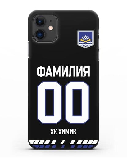 Чехол ХК Химик с фамилией и номером (сезон 2019-2020) черная форма силикон черный для iPhone 11