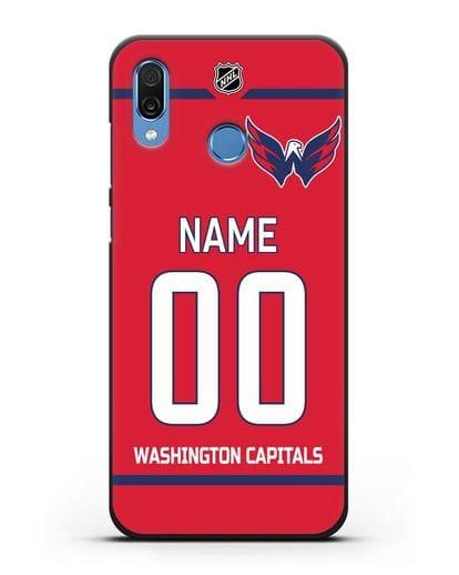 Чехол ХК Вашингтон Кэпиталз с фамилией и номером красная форма силикон черный для Honor Play