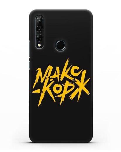 Чехол с надписью Макс Корж силикон черный для Honor 9X