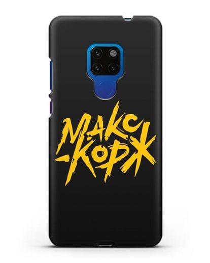 Чехол с надписью Макс Корж силикон черный для Huawei Mate 20