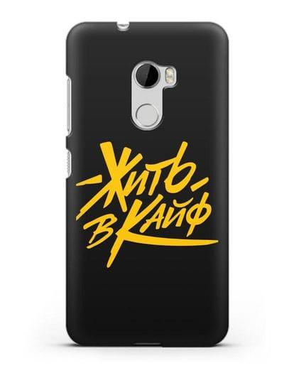 Чехол Жить в кайф силикон черный для HTC One X10