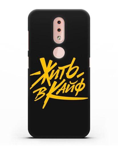 Чехол Жить в кайф силикон черный для Nokia 4.2 2019