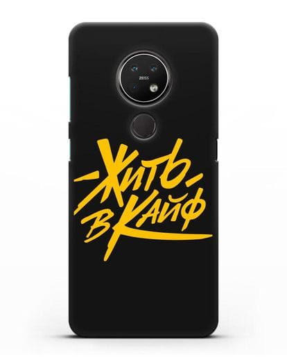 Чехол Жить в кайф силикон черный для Nokia 6.2 2019