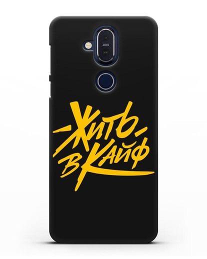 Чехол Жить в кайф силикон черный для Nokia 7.1 plus