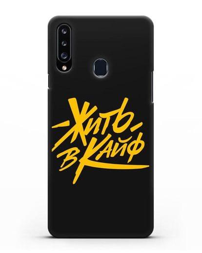 Чехол Жить в кайф силикон черный для Samsung Galaxy A20s [SM-A207FN]