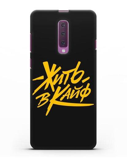 Чехол Жить в кайф силикон черный для Samsung Galaxy A90 [SM-A908N]
