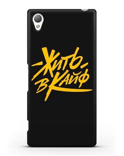Чехол Жить в кайф силикон черный для Sony Xperia Z3