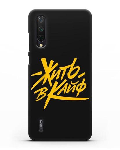 Чехол Жить в кайф силикон черный для Xiaomi Mi 9 Lite