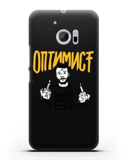 Чехол Оптимист силикон черный для HTC 10