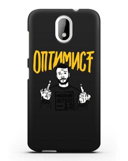 Чехол Оптимист силикон черный для HTC Desire 326