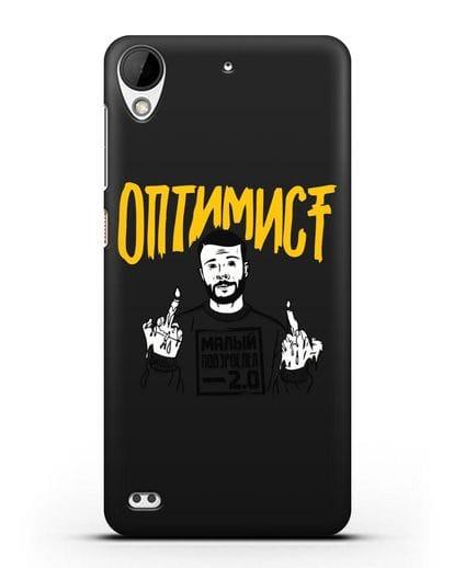 Чехол Оптимист силикон черный для HTC Desire 630