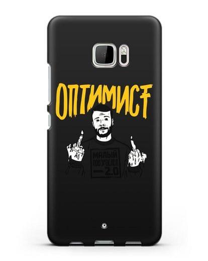 Чехол Оптимист силикон черный для HTC U Ultra