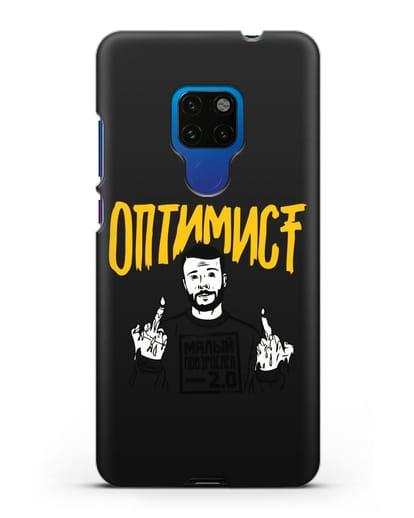 Чехол Оптимист силикон черный для Huawei Mate 20