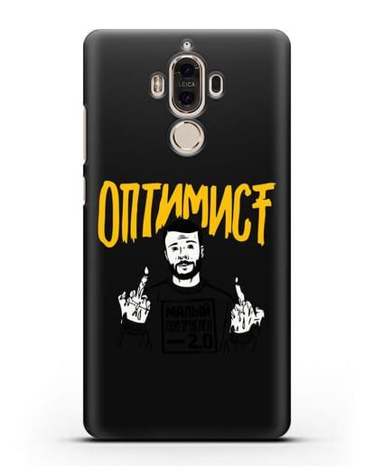 Чехол Оптимист силикон черный для Huawei Mate 9