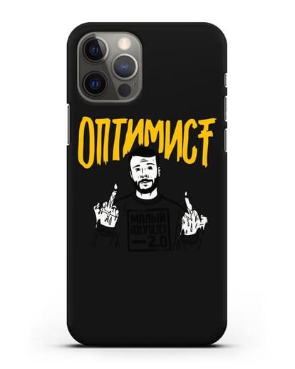 Чехол Оптимист силикон черный для iPhone 12 Pro