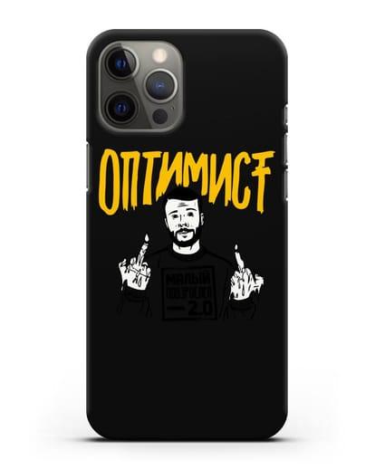 Чехол Оптимист силикон черный для iPhone 12 Pro Max