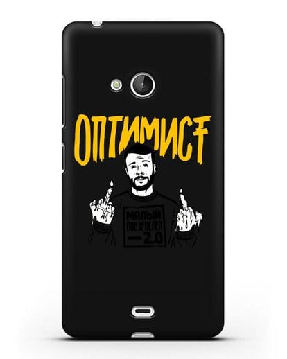 Чехол Оптимист силикон черный для Microsoft Lumia 540