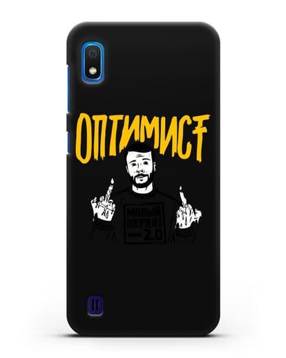 Чехол Оптимист силикон черный для Samsung Galaxy A10 [SM-A105F]