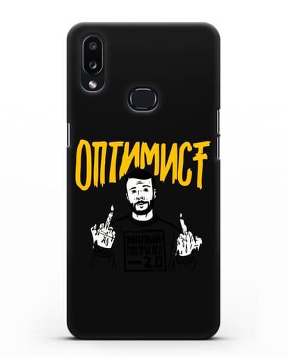 Чехол Оптимист силикон черный для Samsung Galaxy A10s [SM-F107F]