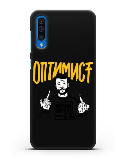 Чехол Оптимист силикон черный для Samsung Galaxy A50 [SM-A505F]