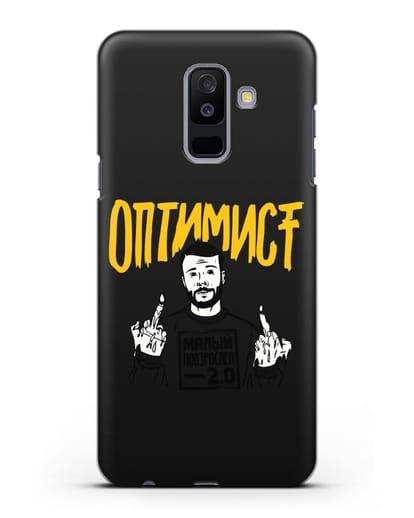 Чехол Оптимист силикон черный для Samsung Galaxy A6 Plus 2018 [SM-A605F]
