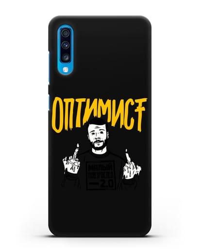 Чехол Оптимист силикон черный для Samsung Galaxy A70 [SM-A705F]